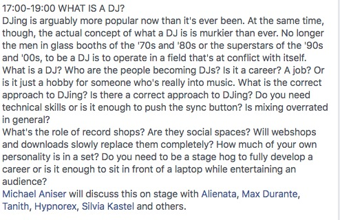 what is a DJ